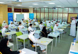 ADIB Financial Education Program