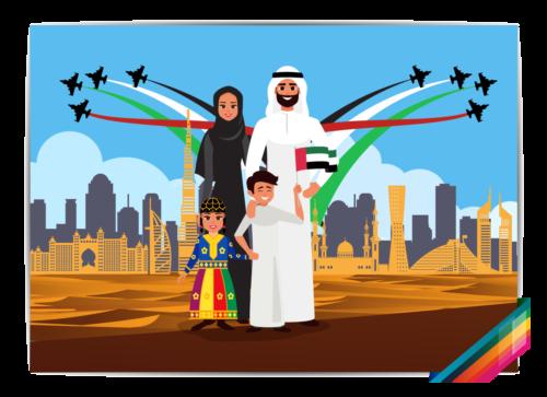 Celebrating UAE National Day, 2nd december UAE national Day